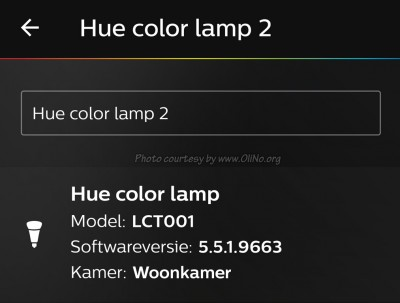 modelensw_lamp