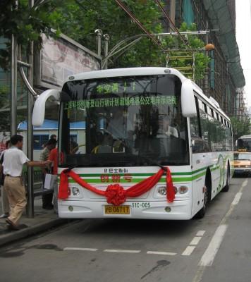 41-seat-bus